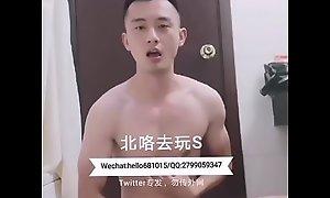 贱狗张老师发骚23